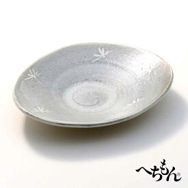 【信楽焼】へちもん 皐月 変形リブ皿
