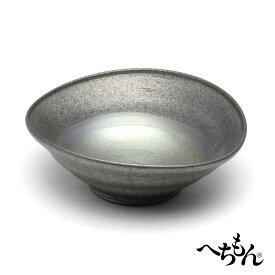 【送料無料】【信楽焼】へちもん 銀花 盛鉢