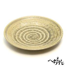 【信楽焼】へちもん 緑釉渦紋 23cm皿