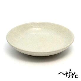 【信楽焼】へちもん 粉引 21cm皿