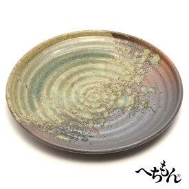 【送料無料】【信楽焼】へちもん 灰釉櫛目 30cm皿