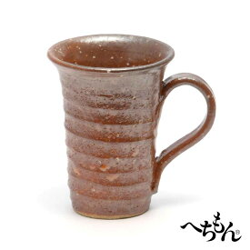 【信楽焼】へちもん 紅信楽 マグカップ