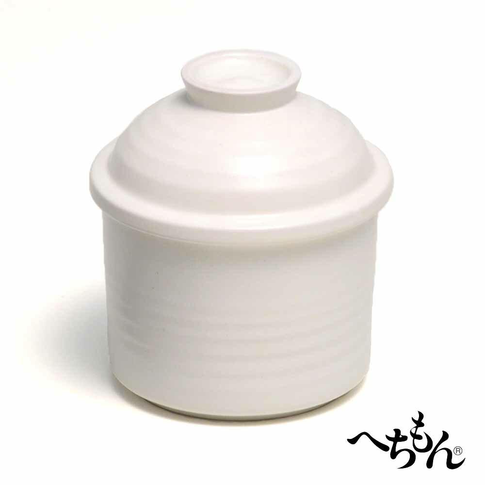 【送料無料】【信楽焼】へちもん なるほど鉢 白 (蓋付)