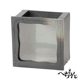 【送料無料】【信楽焼】へちもん 陶製金魚箱・角型 (エアポンプセット・陶ころ付)