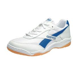 アサヒ グリッパー34 ホワイト/ブルー KD78645 インドア 体育館シューズ 中学校 高校