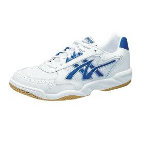 アサヒ グリッパー32 ホワイト/ブルー KD78624 インドア 体育館シューズ 中学校 高校