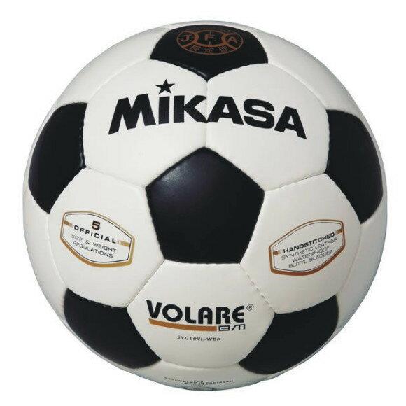 ☆学校の先生に朗報です☆【MIKASA】ミカサ サッカーボール 5号球 検定球 手縫い SVC50VL