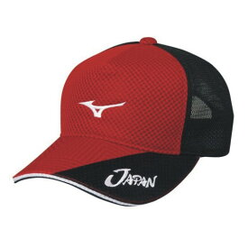 495baa7b59546 ミズノ 2019ソフトテニス日本代表応援キャップ ユニセックス 62JW9X01 62:レッド フリーサイズ ...