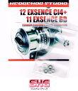 HEDGEHOG STUDIO(ヘッジホッグスタジオ) 12エクスセンスCI4+・11エクスセンスBB用 ラインローラー2BB仕様チューニングキット Ver.2...