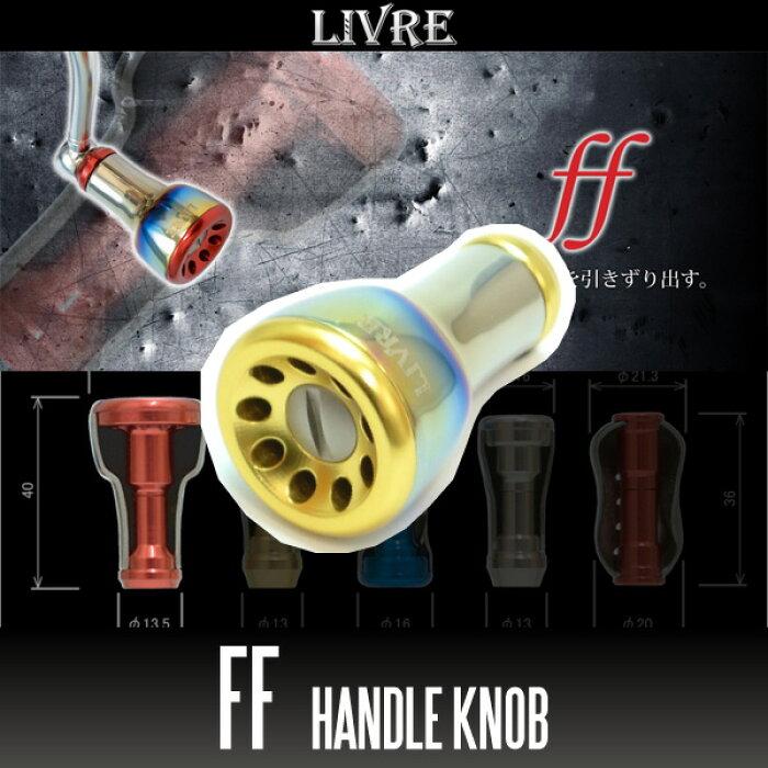 【リブレ/LIVRE】 ff(フォルティシモ) チタニウムハンドルノブ 【ファイヤー/ゴールド】 【1個入り】 HKAL ※送料無料※