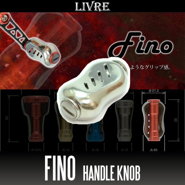 【リブレ/LIVRE】 Fino(フィーノ) チタニウムハンドルノブ 【シルバー/チタン】 【1個入り】 HKAL ※送料無料※