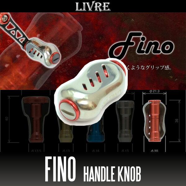 【リブレ/LIVRE】 Fino(フィーノ) チタニウムハンドルノブ 【シルバー/レッド】 【1個入り】 HKAL ※送料無料※