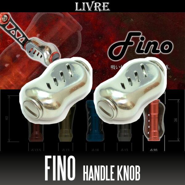 【リブレ/LIVRE】 Fino(フィーノ) チタニウムハンドルノブ 【シルバー/チタン】 【2個入り】 HKAL ※送料無料※