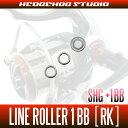 HEDGEHOG STUDIO(ヘッジホッグスタジオ) ラインローラー1BB仕様チューニングキット [RK] 14インパルト 競技LBD,2500H-…
