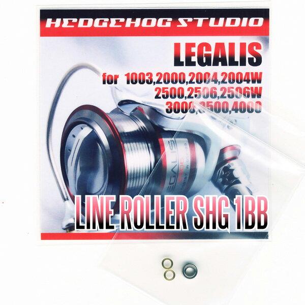 HEDGEHOG STUDIO(ヘッジホッグスタジオ) 旧レガリス 1003,2000,2004,2004W,2500,2506,2506W,3000,3500,4000用 MAX5BB フルベアリングチューニングキット 【SHGプレミアムベアリング】