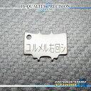【ダイワ純正工具】 ドライバーミリオネアCV用 (R4)