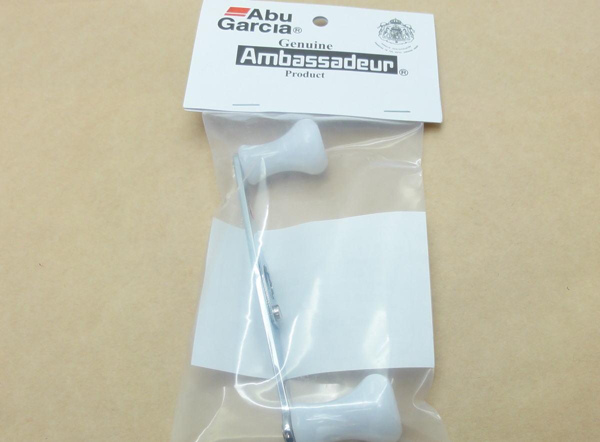 カハラジャパン 100mm メッシュパワーハンドル ハンドルノブカラー:マーブル ABUアンバサダー用