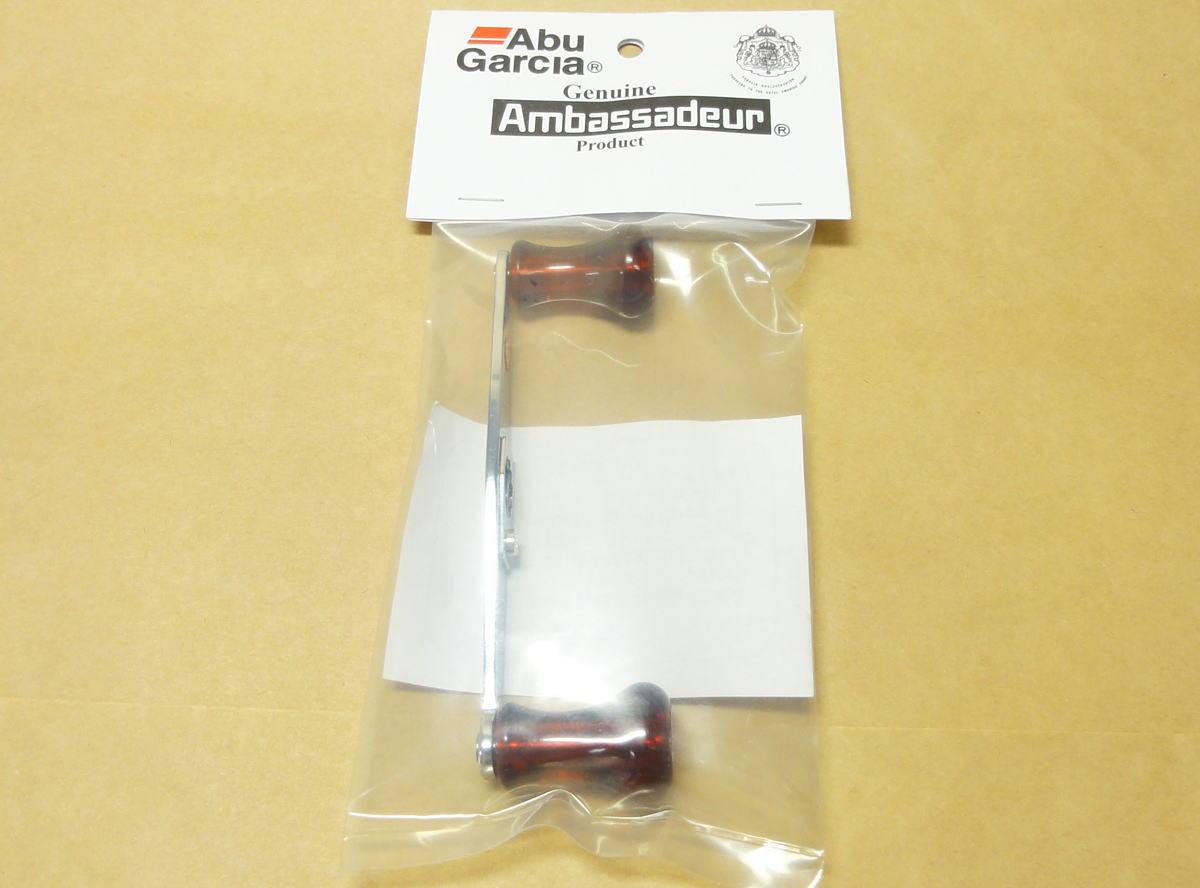 カハラジャパン 100mm メッシュパワーハンドル ハンドルノブカラー:赤 ABUアンバサダー用