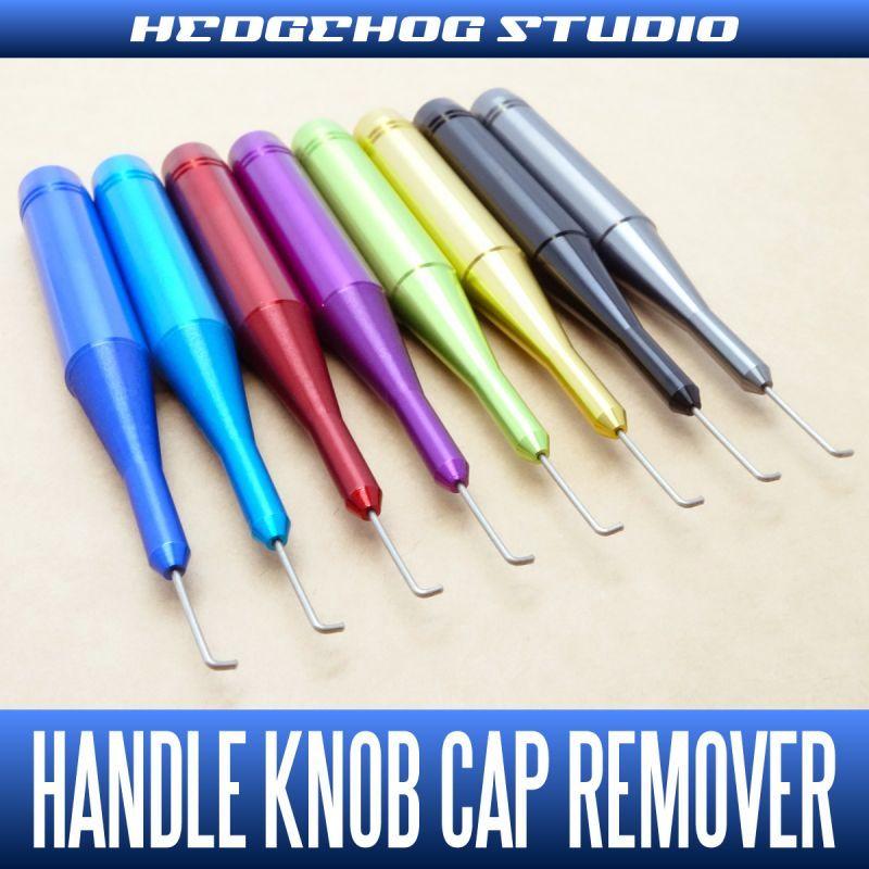 HEDGEHOG STUDIO(ヘッジホッグスタジオ) ハンドルノブキャップリムーバー Ver.2