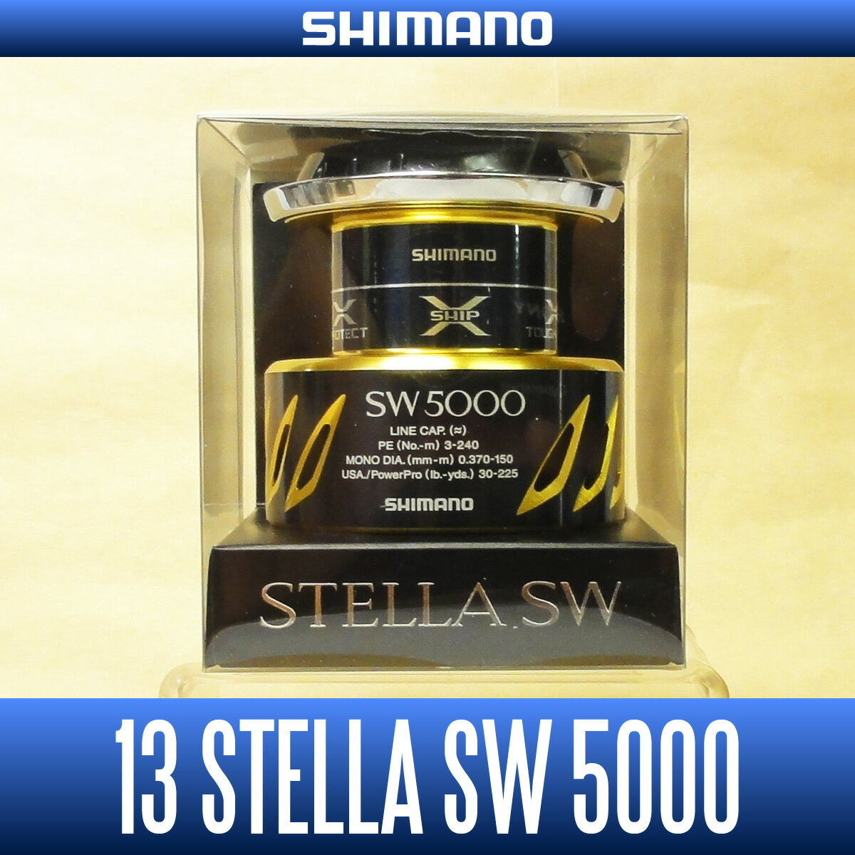 【シマノ純正】 13ステラSW 5000番クラス スペアスプール