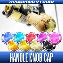 HEDGEHOG STUDIO(ヘッジホッグスタジオ)【シマノ用】 ハンドルノブキャップ Mサイズ スーペリア ※1個入り※