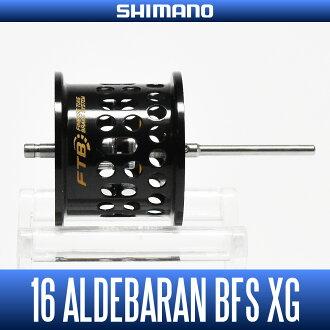 16 毕 BFS XG 真正阀芯