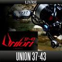 【リブレ/LIVRE】 Union (ユニオン) 37-43 [可変ピッチハンドル] *