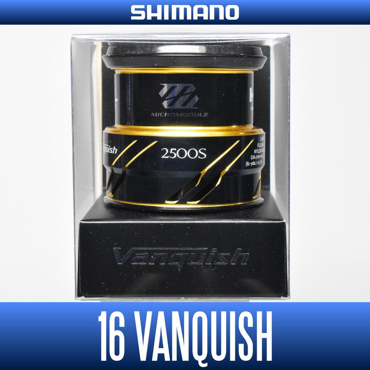 【シマノ純正】16ヴァンキッシュ 2500S番クラス スペアスプール