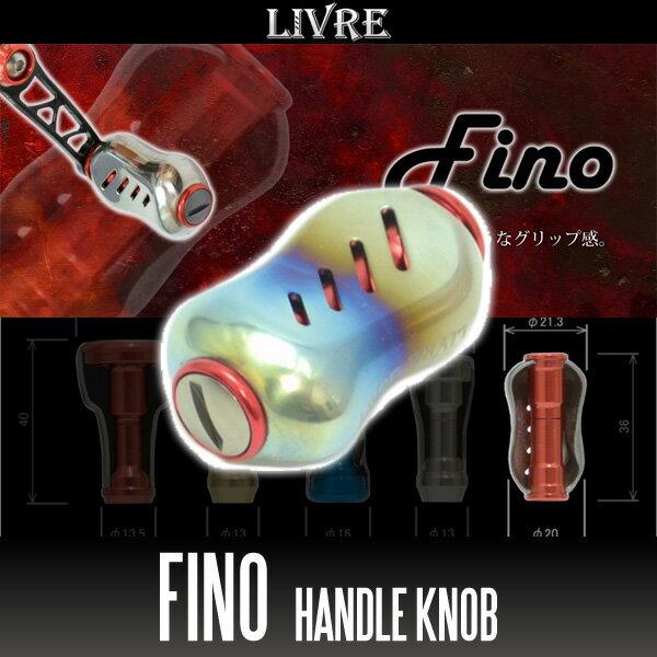 【リブレ/LIVRE】 Fino(フィーノ) チタニウムハンドルノブ 【ファイヤー/レッド】 【1個入り】 HKAL ※送料無料※