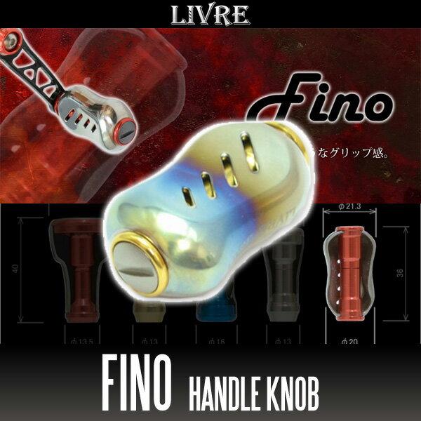 【リブレ/LIVRE】 Fino(フィーノ) チタニウムハンドルノブ 【イージーカスタム特注品】【ファイヤー/ゴールド】 【1個入り】 HKAL ※送料無料※