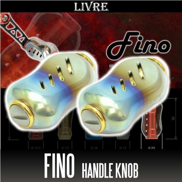 【リブレ/LIVRE】 Fino(フィーノ) チタニウムハンドルノブ 【イージーカスタム特注品】【ファイヤー/ゴールド】 【2個入り】 HKAL ※送料無料※