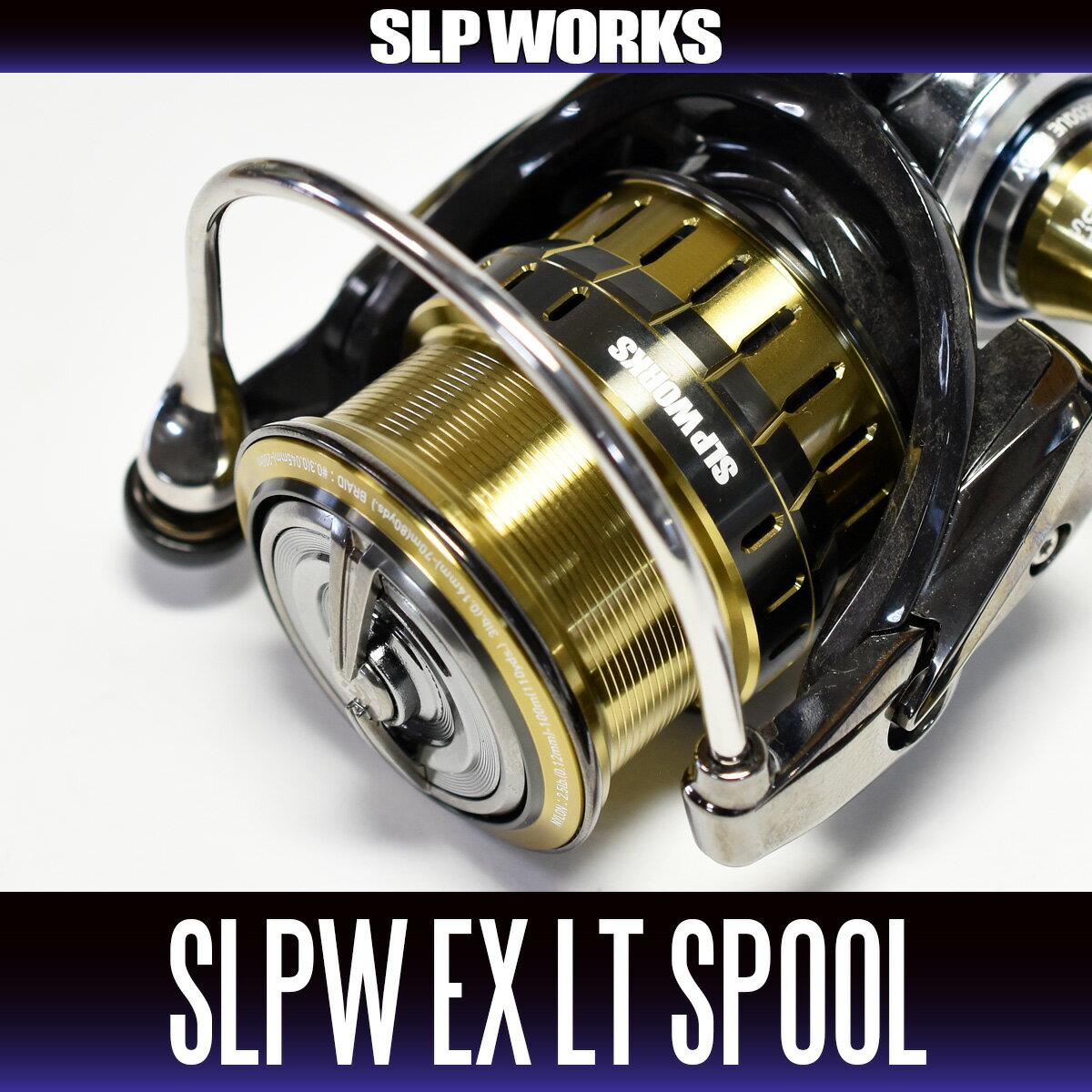 【ダイワ純正】SLPW 18イグジスト用 EX LTスプール (2000SS,2500S,2500,3000S)