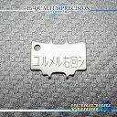 【ダイワ純正工具】 エギングノブキャップ用ドライバー (18エメラルダスAIR用) (R4)