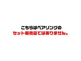 18アンタレス DC MD XG対応 オーバーホール用ベアリング バラ売り