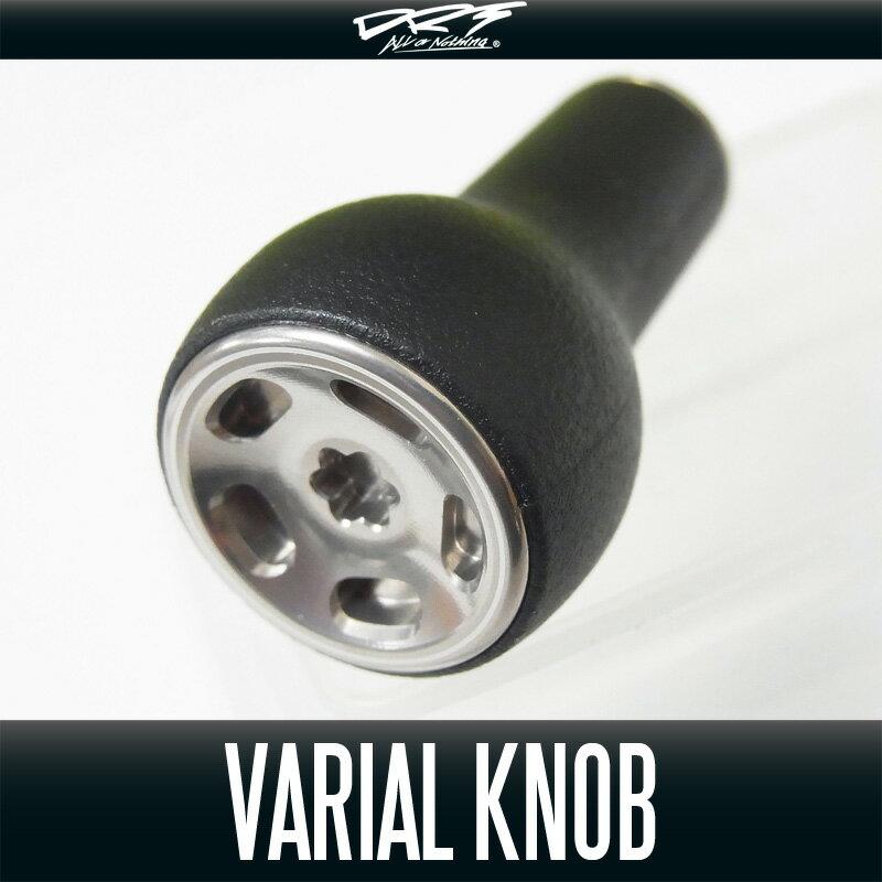 【DRT VARIAL】VARIAL ハンドルノブ 単体