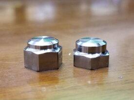 【カケヅカデザインワークス】チタン製 ハンドルロックナット 単品(M7・M8)(KDW-003)