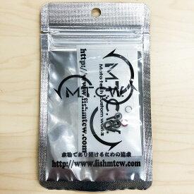 【MTCW】ラインローラー零シリーズ リペアセット