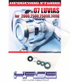 2000 ルビアス