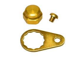 【アブ用】ハンドルロックナットセット Mサイズ (LTX・エリート・モラム等対応) ゴールド *