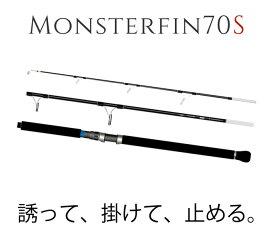 【TRANSCENDENCE/トランスセンデンス】 Monsterfin70S / モンスターフィン