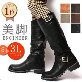 ロングブーツ ブーツ レディース ロング エンジニアブーツ エンジニア シンプル 疲れない チャンキーヒール 防寒 靴 大きいサイズ 3L 25.0cm 歩きやすい 黒 ブラウン 太ヒール ローヒール 【履くだけ 美脚 エンジニアブーツ】ヘッジホッグ