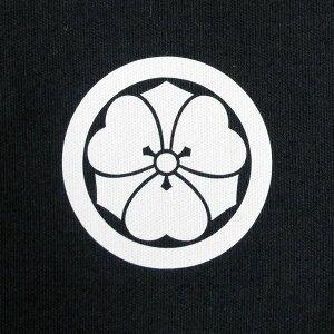 プリント家紋【弓道 審査 着物 上着 上衣】