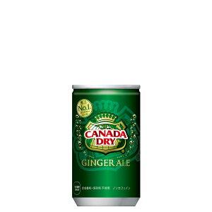 【5ケースセット】★カナダドライジンジャーエール 160ml缶