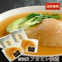 ギフト プレゼントに最適 送料無料 吉切鮫 フカヒレ姿煮 F2 (170g×2枚) 濃厚煮込み用 ふかひれスープ 付き | ギフト …