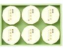 お中元 HDS6 マンゴープリン 6個 マンゴー デザート セット | ギフト プレゼント 内祝 父の日 聘珍樓 聘珍楼 ゼリー …
