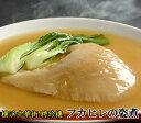 ●吉切鮫フカヒレの姿煮 [化粧箱入] F1 170g×1 煮込みスープ付き ギフトお取り寄せグルメギフト セット [送料無料]