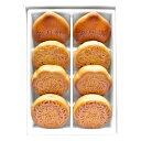 ギフト お歳暮に最適 月餅 月餅 セット G-2025 | 中秋 節 内祝 お返し 内祝い お菓子 ギフト プレゼント お供え お菓…