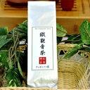 鉄観音茶80g(テッカンノン茶) 横浜 中華街 聘珍樓の中国茶
