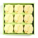 お歳暮に 最適 HDS9M マンゴープリン 9個 マンゴー デザート セット | 内祝 お返し ギフト プレゼントに最適 横浜 中…