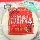 レンジ専用 海鮮 肉まん [中] 横浜 中華街 聘珍樓 肉まん にくまん シリーズ 豚まん 【海鮮肉包】